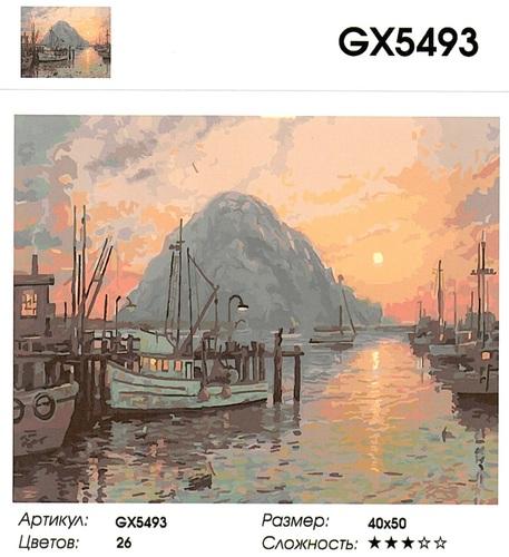 """РН GX5493 """"Рыболовные лодки в вечернем порту"""", 40х50 см"""