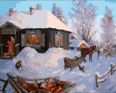 "РН GX6616 ""У деревенского магазина в декабре"", 40х50 см"
