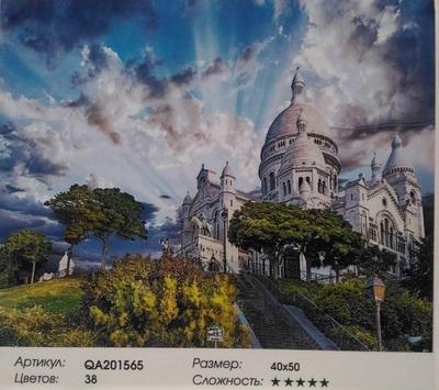"QA201565 ""Белый дворец на горе"", 40х50 см"