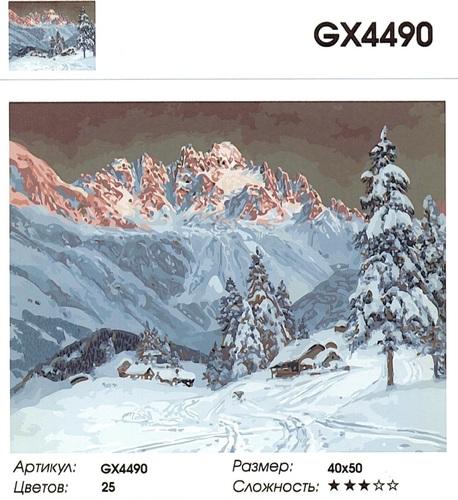 """РН GX4490 """" Горная деревня"""", 40х50 см"""