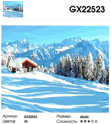 """РН GX22523 """"Зимний домик на вершине холма"""", 40х50 см"""