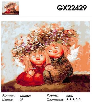 "РН GX 22429 ""Два домовенка в венках"", 40х50 см"