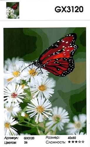"РН GX 3120 ""Красная бабочка на ромашках"", 40х50 см"