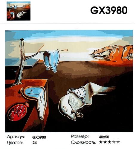 """РН GX 3980 """"Стекающие часы"""" Дали, 40х50 см"""