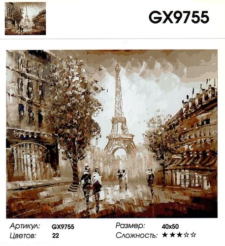 """РН GX 9755 """"Коричневый Париж"""", 40х50 см"""