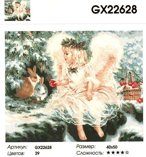"""РН GX 22628 """"Девочка-ангел и зайцы"""", 40х50 см"""