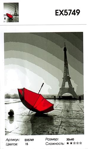 "РЗ EХ5749 ""Эйфелева башня, красный зонт"", 30х40 см"