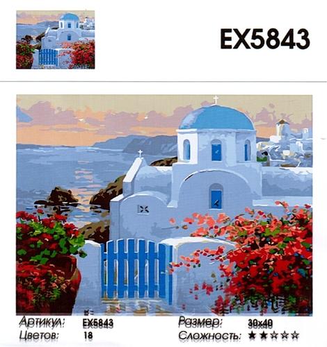 """РЗ EХ5843 """"Белый дом с голубой крышей с цветами"""", 30х40 см"""
