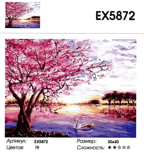 "РЗ EХ5872 ""Розовое дерево на берегу, лебедь"", 30х40 см"