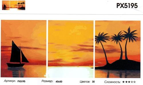 """РТ РХ5195 """"Парусник и пальмы на закате"""", 40х50х3"""