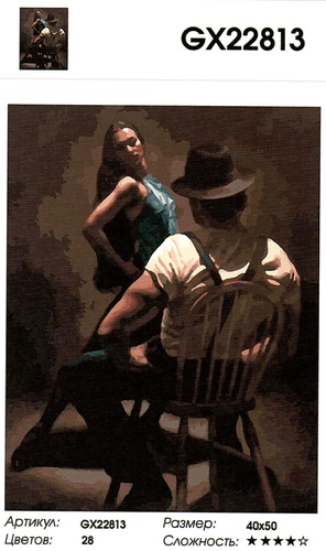 """РН GX22813 """"Девушка перед парнем на стуле"""", 40х50 см"""