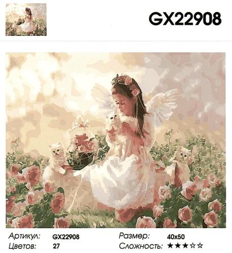 "РН GX22908 ""Девочка с котятами и розы"", 40х50 см"