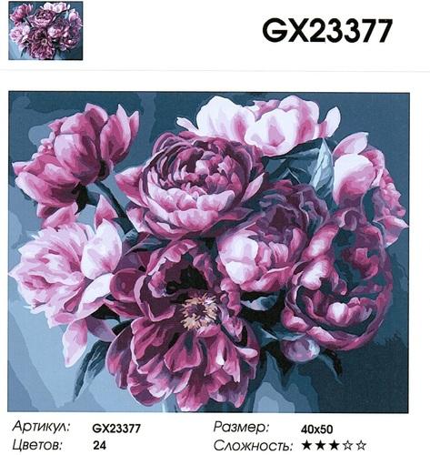 """GX23377 """"Пионы"""", 40х50 см"""