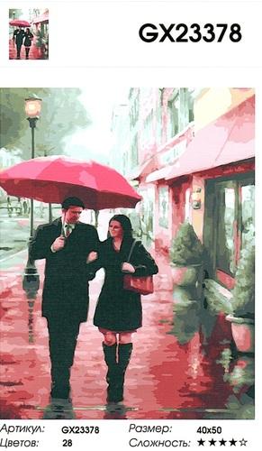 """GX23378 """"Пара в черном под красным зонтом"""", 40х50 см"""