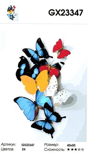"""GX23347 """"Бабочки на белом"""", 40х50 см"""