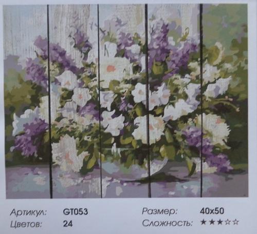 "РД GT053 ""Цветы 053"", 40х50 см"