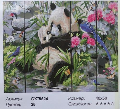 """РД GXT5624 """"Панда-мама с малышом"""", 40х50 см"""