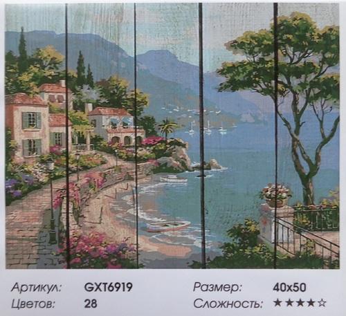 """РД GXT6919 """"Вид на лазурную бухту"""", 40х50 см"""