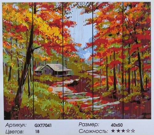 """РД GXT7041 """"Дом в осеннем лесу"""", 40х50 см"""