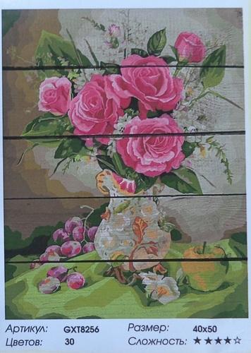 """РД GXT8256 """"Розы, виноград, яблоко"""", 40х50 см"""