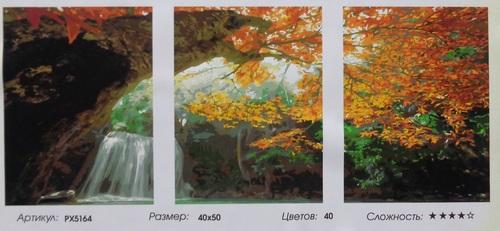 """РТ РХ5164 """"Водопад в осеннем лесу"""", 40х50х3"""