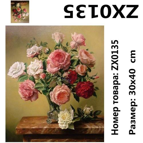"""АМ34 ZX0135 """"Букет роз на мраморном столе"""", 30х40 см"""