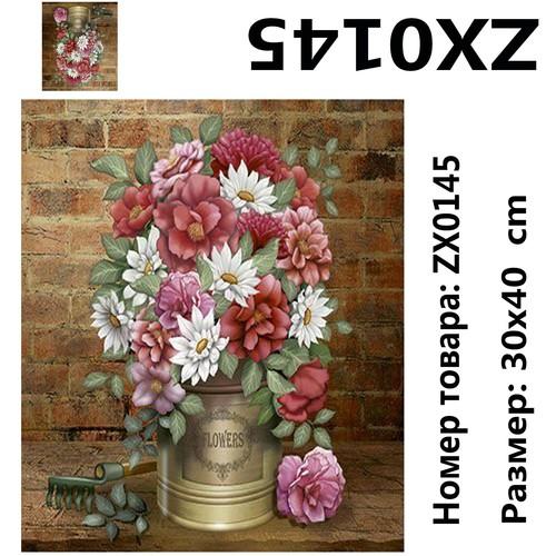 """АМ34 ZX0145 """"Цветы и грабли"""", 30х40 см"""