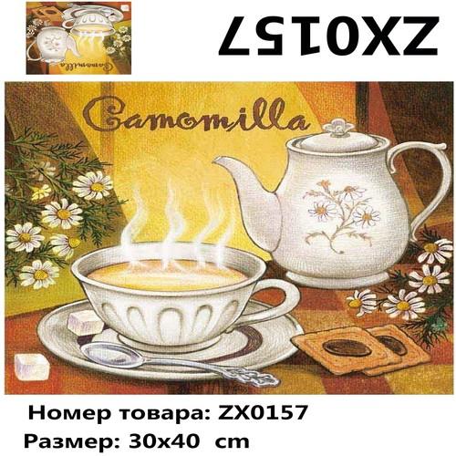 "АМ34 ZX0157 ""Белые чашка и чайник"", 30х40 см"