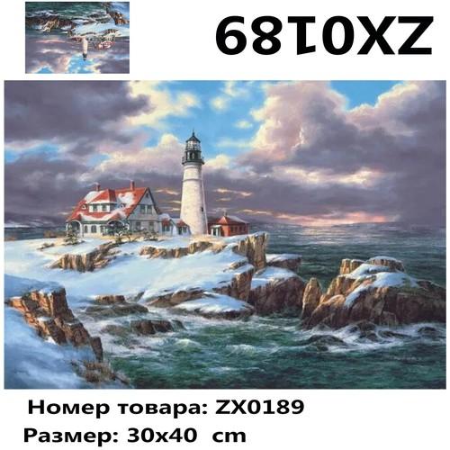 """АМ34 ZX0189 """"Маяк на заснеженном берегу"""", 30х40 см"""