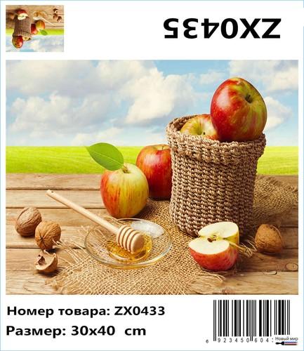 """АМ34 ZX0435 """"Яблоки, орехи, мед"""", 30х40 см"""