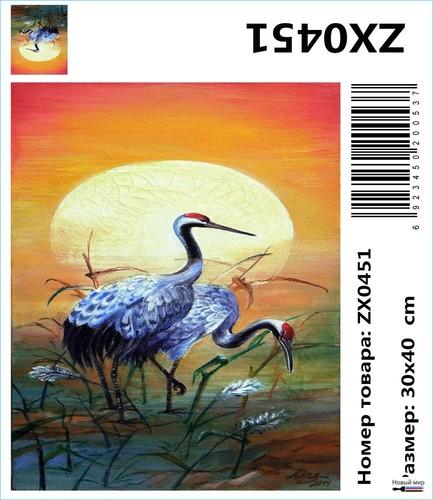 """АМ34 ZX0451 """"Два журавля на фоне солнца"""", 30х40 см"""