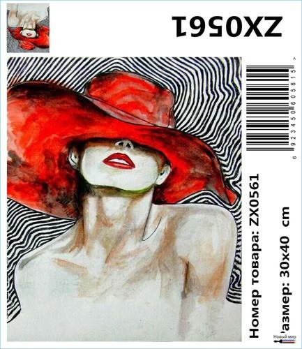 """АМ34 ZX0561 """"Девушка в красной шляпке"""", 30х40 см"""