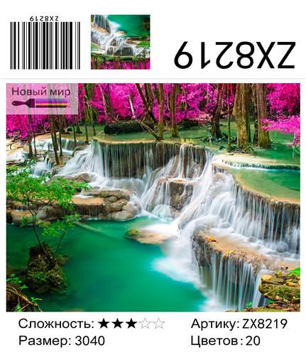"АМ34 ZX8219 ""Зеленый водпад на фоне сакуры"", 30х40 см"