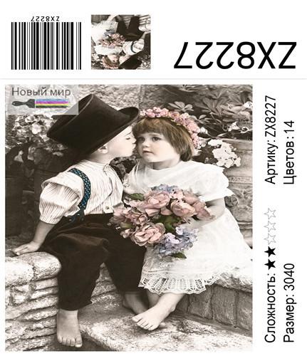 """АМ34 ZX8227 """"Мальчик в цилиндре и девочка с цветами"""", 30х40 см"""