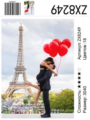 """АМ34 ZX8249 """"Пара с красными шарами перед Эйфелем"""", 30х40 см"""
