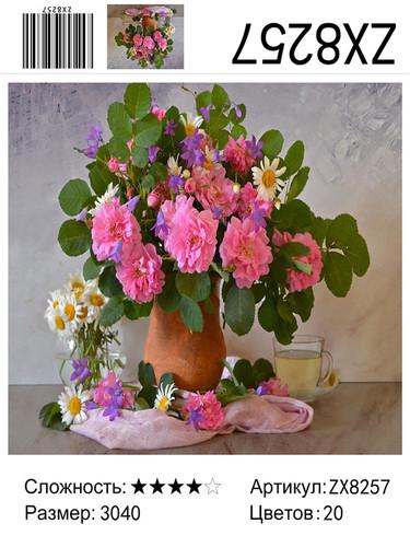 """АМ34 ZX8257 """"Розовые цветы с зелеными листьями"""", 30х40 см"""