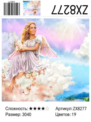 """АМ34 ZX8277 """"Девушка-ангел на облаке"""", 30х40 см"""