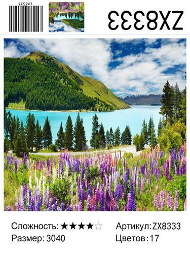 """АМ34 ZX8333 """"Длинные цветы на фоне горы и озера"""", 30х40 см"""