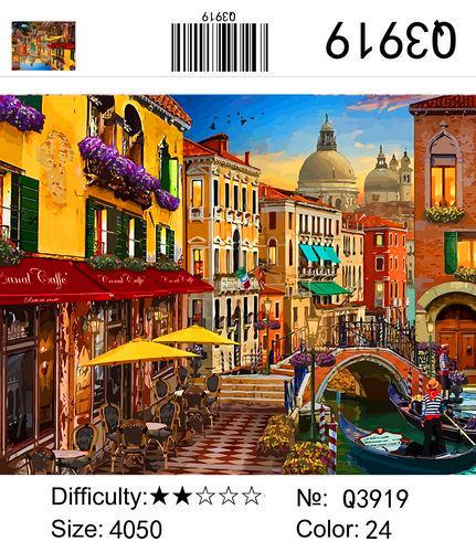 """РН Q3919 """"Яркая улица в Венеции"""", 40х50 см"""