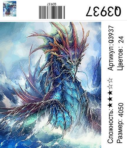"""РН Q3937 """"Дракон в воде"""", 40х50 см"""