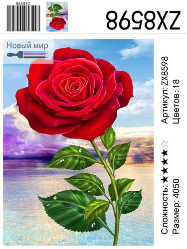 """АМ45 8598 """"Красная роза"""", 40х50 см"""