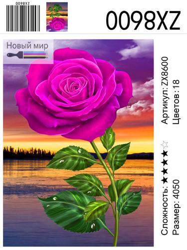 "АМ45 8600 ""Лиловая роза"", 40х50 см"