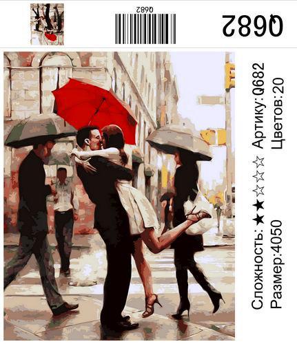 """РН Q682 """"Встреча под красным зонтом"""", 40х50 см"""