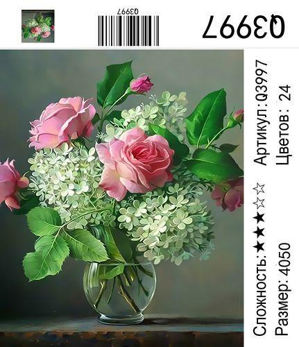 """РН Q3997 """"Зелено-розовый букет"""", 40х50 см"""