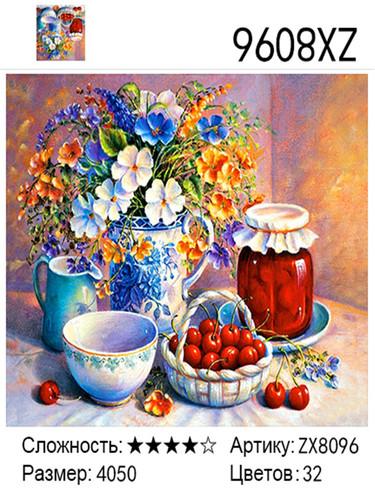 """АМ45 8096 """"Цветы, варенье, черешня"""", 40х50 см"""