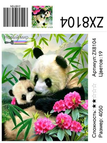 "АМ45 8104 ""Панда-мама с малышом"", 40х50 см"