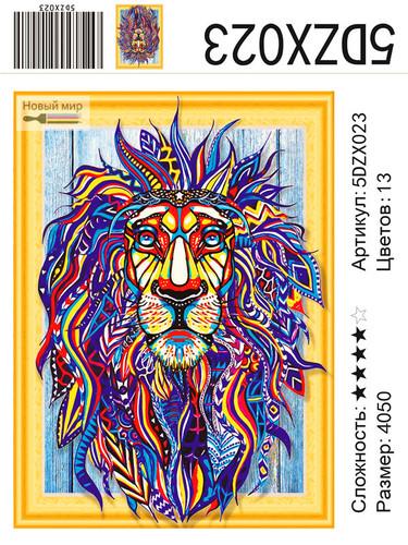 """5DZX023 """"Разноцветный лев"""", 40х50 см"""