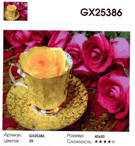 """РН GX25386 """"Желтая кружка, розовые розы"""", 40х50 см"""