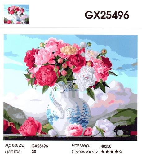 "РН GX25496 ""Цветы в кувшине на фоне гор"", 40х50 см"