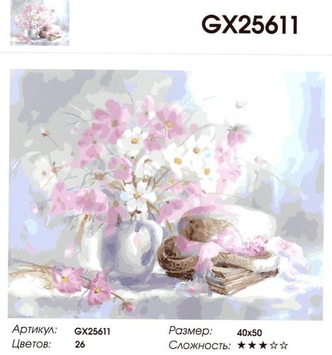 """РН GX25611 """"Бело-розовые цветы и шляпка"""", 40х50 см"""